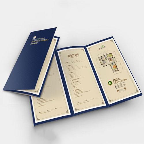 三折页乐虎app 下载