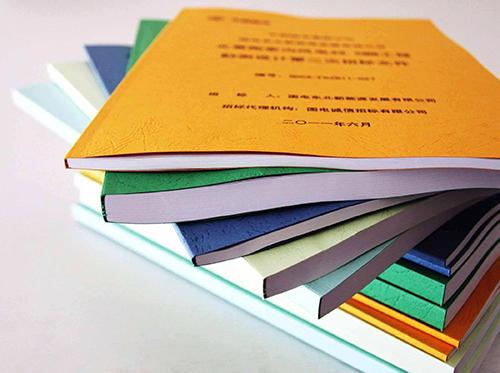 画册印刷需要注意哪些事项
