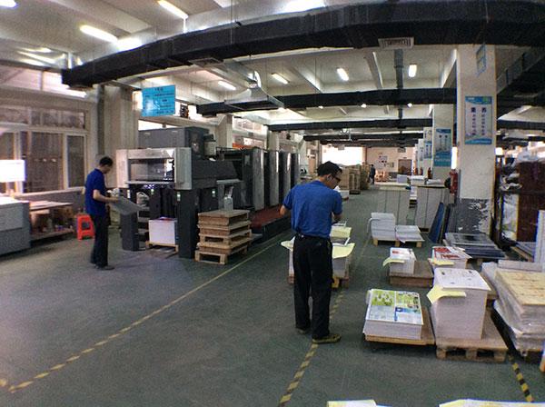 印刷厂风险防控措施